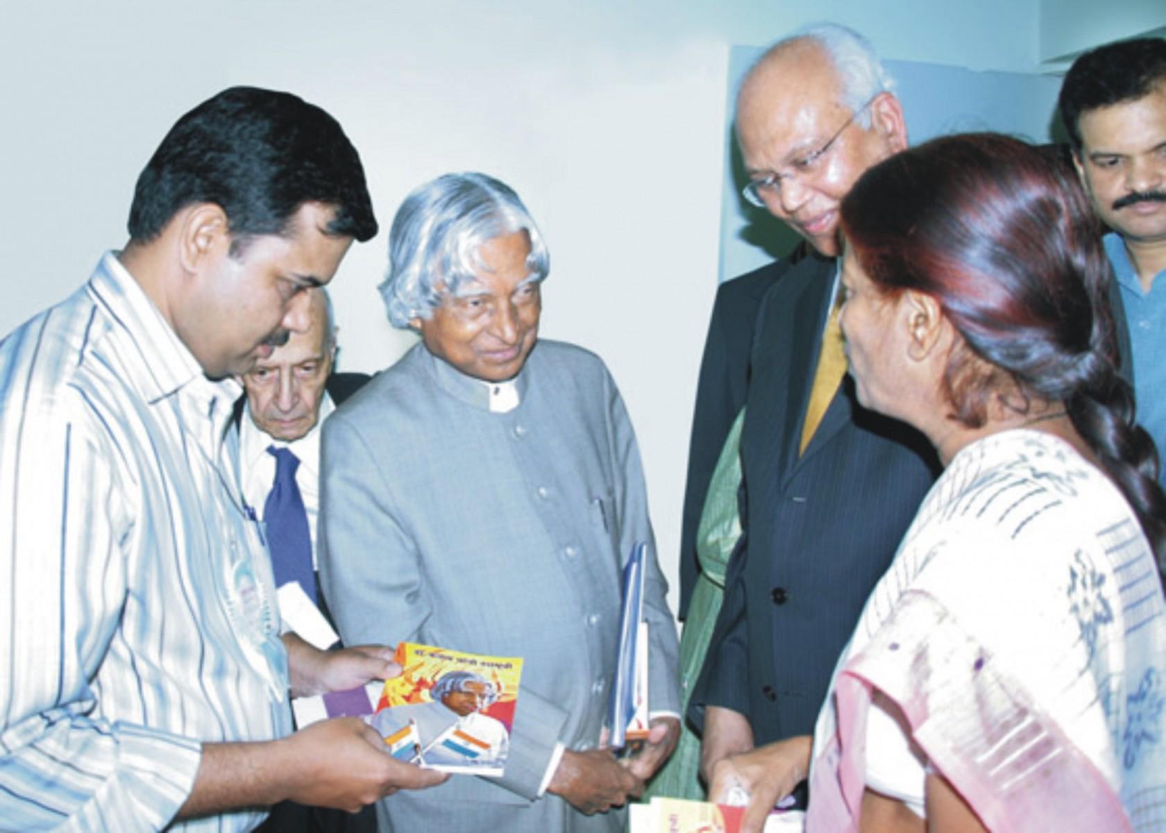 Dr Abdul Kalam Visit To Loksadhana