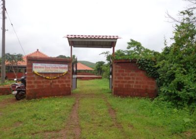 Loksadhana Primary School Entrance